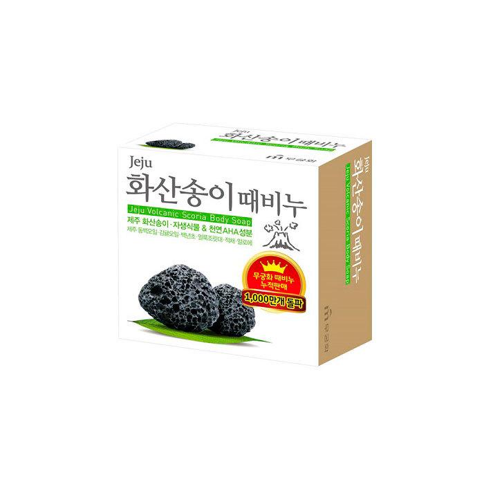 Скраб-мыло для тела с вулканической солью Jeju volcanic scoria scrab soap, 100гр