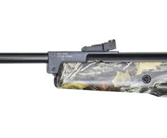 Пневматическая винтовка Hatsan 70 Camo TR 4,5 мм