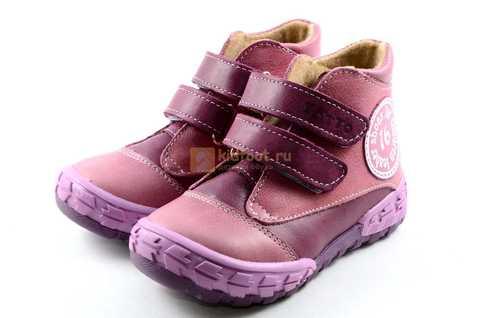 Ботинки Тотто из натуральной кожи на байке демисезонные для девочек, цвет фиолетовый. Изображение 6 из 11.