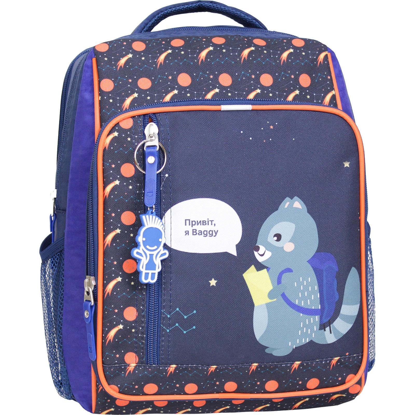 Школьные рюкзаки Рюкзак школьный Bagland Школьник 8 л. синий 429 (0012870) IMG_6480-1600-429.jpg
