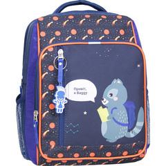 Рюкзак школьный Bagland Школьник 8 л. синий 429 (0012870)