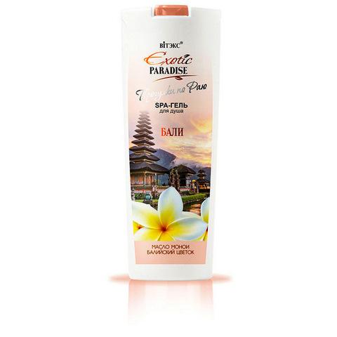 SPA-гель для душа Бали , 500 мл ( Exotic Paradise. Прогулки по раю )