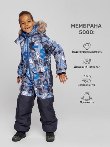 Зимний комбинезон Premont для мальчика
