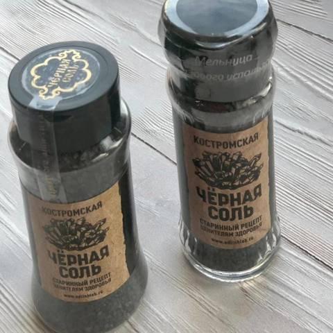 Фотография Соль черная «Костромская» в солонке / 150 гр купить в магазине Афлора