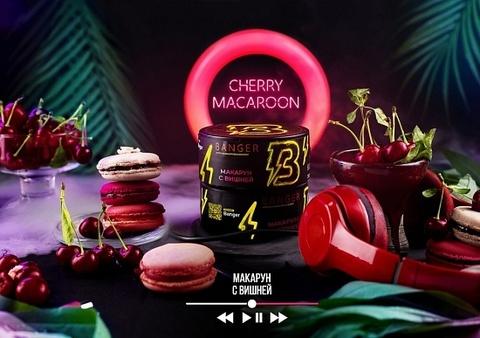 Табак Banger Cherry Macaroon (Макарун с Вишней) 100г