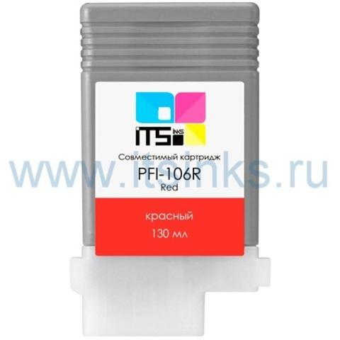 Картридж PFI-106R 130 мл