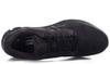 Кроссовки беговые Asics Gel Pulse 11 Black мужские Распродажа