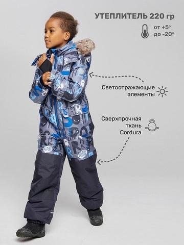 Зимний комбинезон Premont для мальчика купить