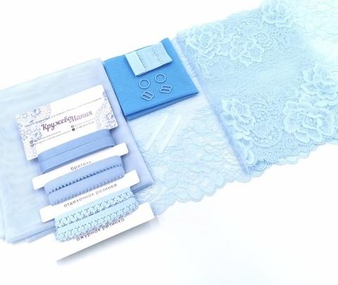 Набор 1. Минимальный: для пошива бра без каркасов и трусиков. голубой, EK-2149