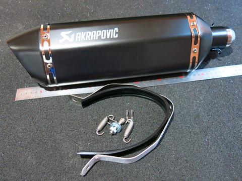 Глушитель Akrapovic Honda Suzuki Yamaha Kawasaki