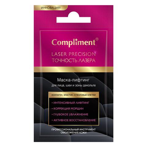Compliment «Точность лазера»  маска-лифтинг для лица, шеи и зоны декольте