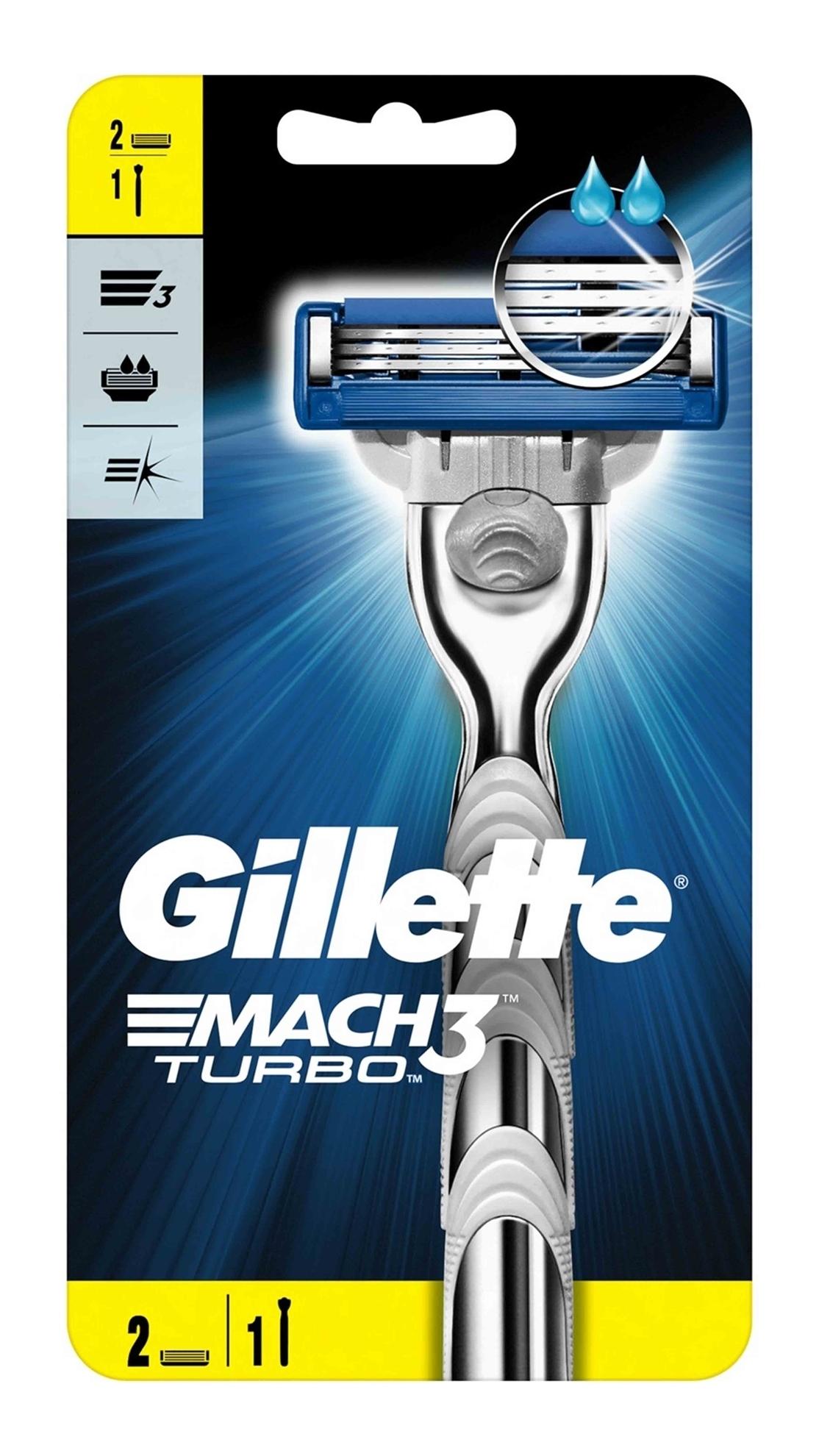 Бритвенный станок Gillette Mach3 Turbo с 2 кассетами