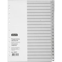 Разделитель листов Attache А4 пластиковый 20 листов (цифровой)