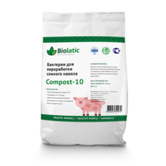 Бактерии для переработки навоза свиней Biolatic Compost-10 (1 кг)