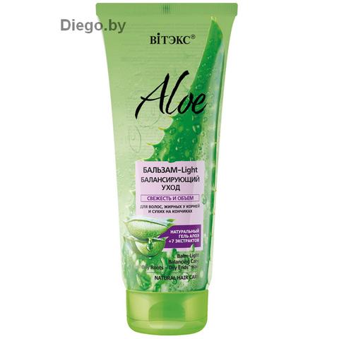 Бальзам - Light балансирующий уход для волос , жирных у корней и сухих на кончиках , 200 мл ( Aloe 97% )