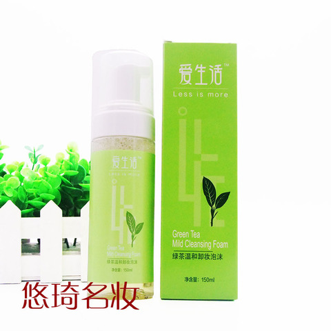 Мягкая пена для снятия макияжа с зелеными чаями ILife 100 мл