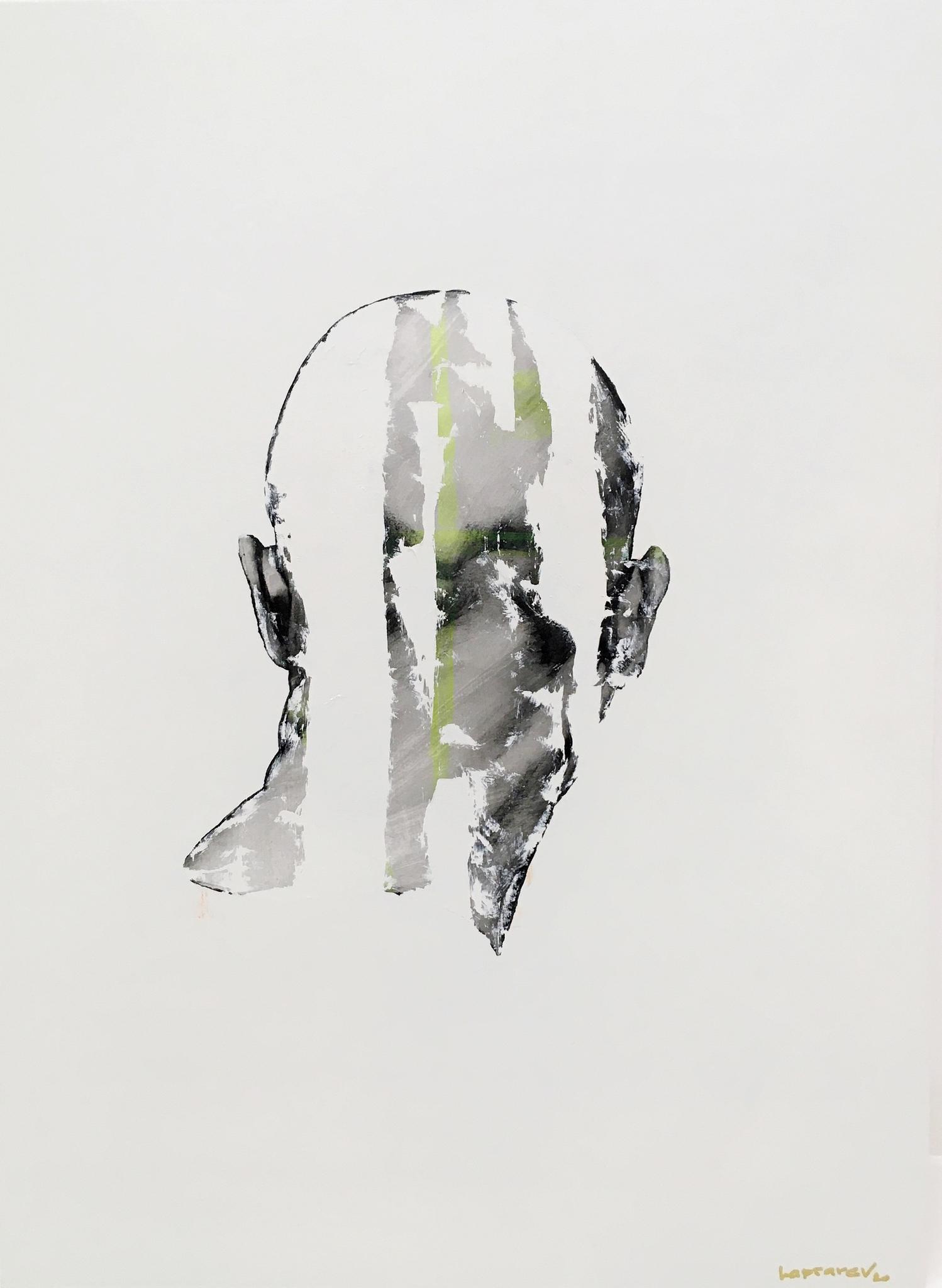 Голова из серии «Проявленные»