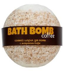 Шарик для ванн соляной COFFEE (С экстрактом кофе), 160g ТМ Savonry