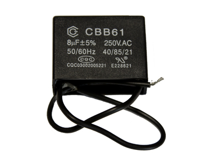Автоматика для компрессоров Конденсатор двигателя компрессоров 1205, 1206, J-8622 import_files_46_46cb3c42b93c11e19e1f0024bead9dca_46cb3c44b93c11e19e1f0024bead9dca.jpeg