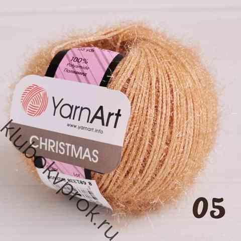 YARNART CHRISTMAS 05, Бежевый