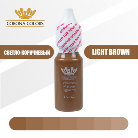 Пигмент Corona Colors Светло-Коричневый (Light Brown) 15 мл