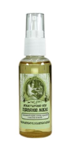 «Травяное масло»