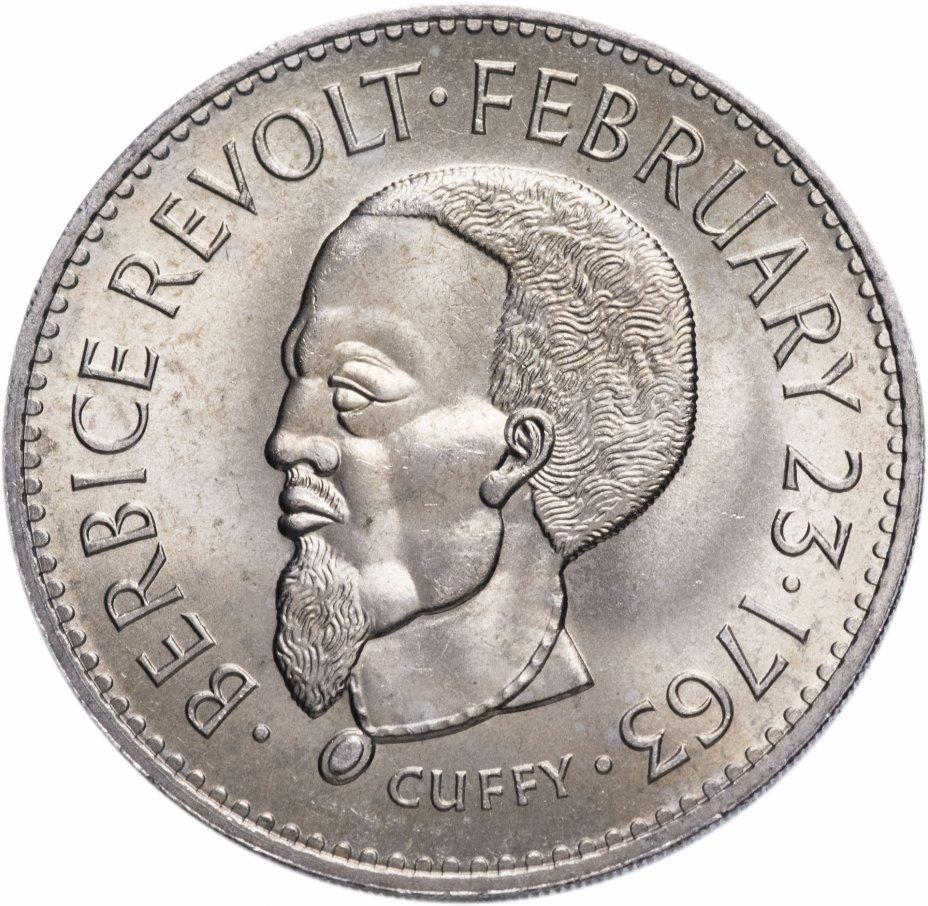 1 доллар. Восстание рабов в колонии Бербис в 1763 году. Гайана. 1970 год. UNC