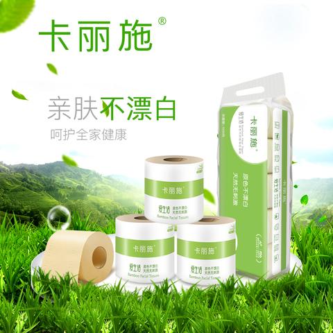 Туалетная бумага из бамбукового волокна натурального цвета Carich iLife