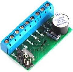 Контроллер доступа Z-5R