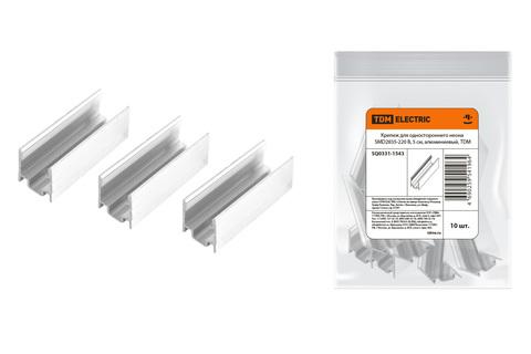 Крепеж для одностороннего неона SMD2835-220 В, 5 см, алюминиевый, TDM