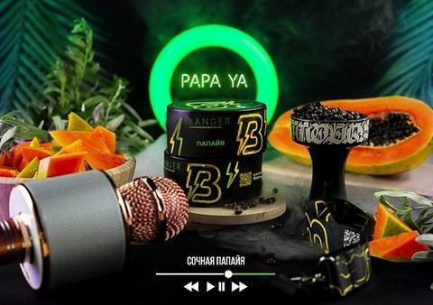 Табак Banger Papa Ya (Папайя) 100г