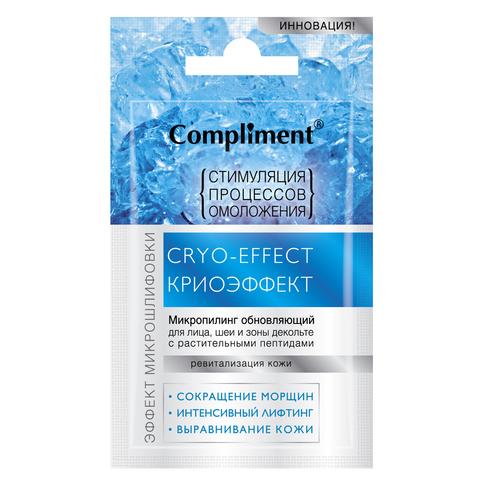 Compliment «Криоэффект» микропилинг обновляющий для  лица, шеи и зоны декольте с растительными пептидами