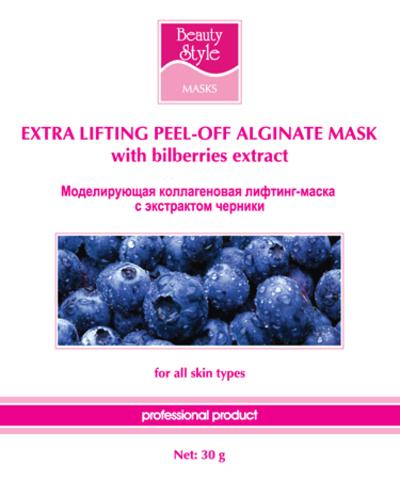 Лифтинг-маска коллагеновая с экстрактом Черники 30гр