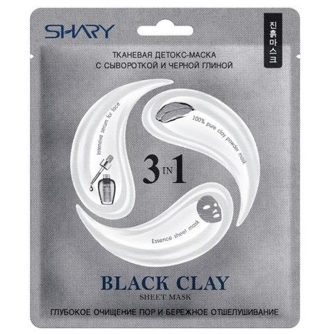 SHARY BLACK CLAY Маска-детокс 3в1 с сывороткой и черной глиной 25г