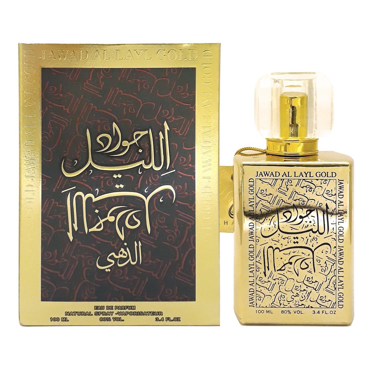 Пробник для Jawad al Layl Gold  Джавад аль Лайл Золото 1 мл спрей от Халис Khalis Perfumes