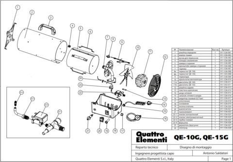 Выключатель QUATTRO ELEMENTI QE-10G/15G (911-536-020)