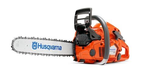 Бензопила Husqvarna 545 - 15