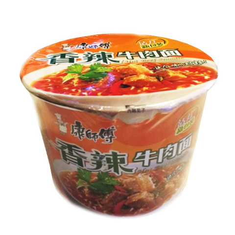 https://static-sl.insales.ru/images/products/1/7191/59366423/hot_beef_noodles.jpg