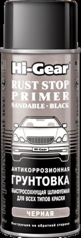5730 Антикоррозионная грунтовка автомобильная быстросохнущая, шлифуемая для всех типов краски черн, шт