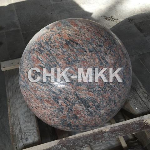 Гранитный шар Калгувара