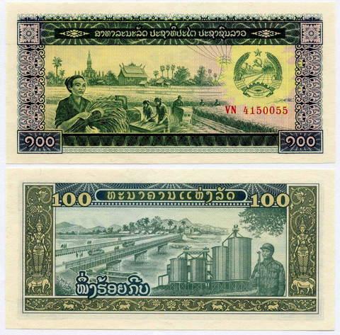 Банкнота Лаос 100 кип 1979 UNC