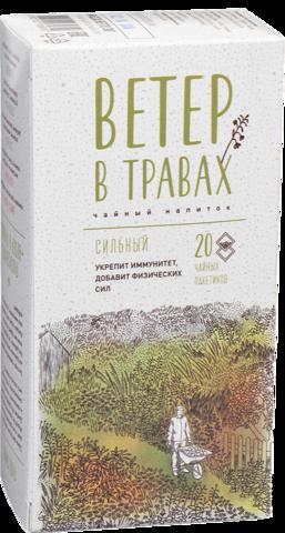 Чайный напиток травяной Ветер в травах Сильный в пакетиках, 20 шт