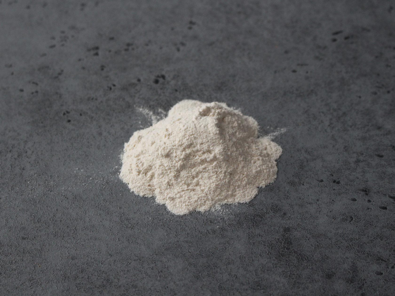 Агар-агар Proagar 900 (Чили), 100 гр