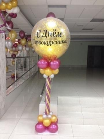 колонна из воздушных шаров