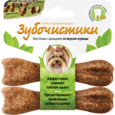 Деревенские лакомства Зубочистки авокадо для собак мелких пород со вкусом курицы 2*18г