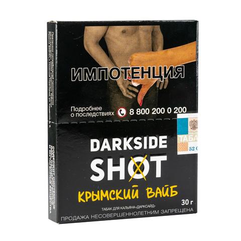 Табак DarkSide SHOT Крымский Вайб (Дыня, Персик, Виноград) 30 г