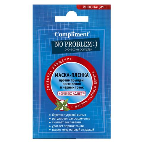 Compliment No problem маска – пленка против прыщей, воспалений и черных точек