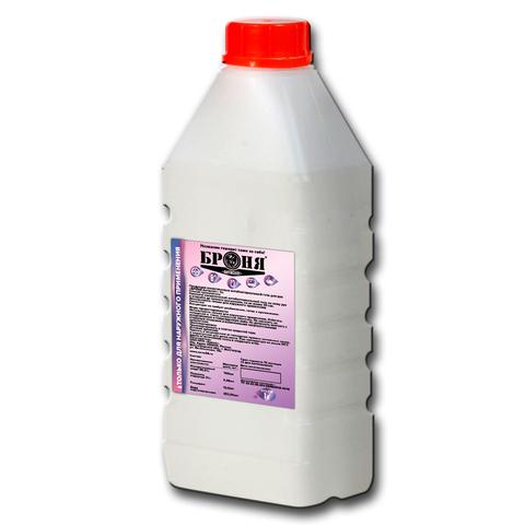 Антисептик (дезинфицирующее средство, антибактериальный гель, санитайзер, спрей, состав) для рук и поверхностей