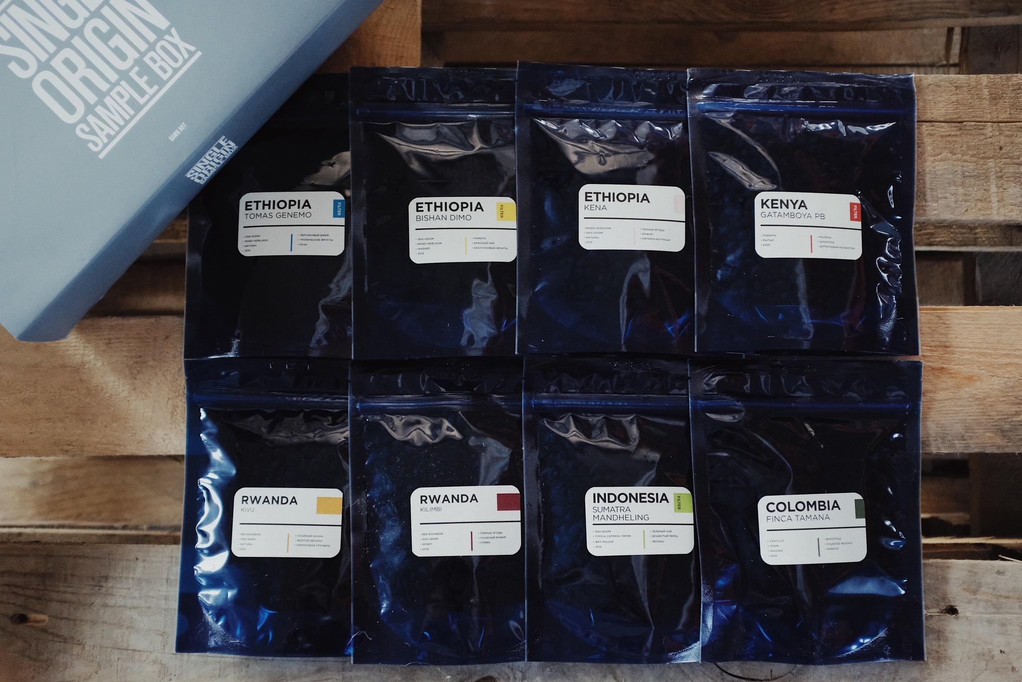 Набор Sample Box Single Origin, Rockets Coffee 7 пачек по 100 гр, моносорта под фильтр