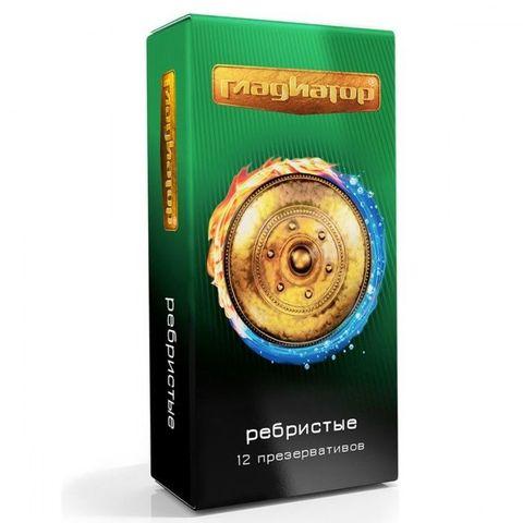 Презервативы  Гладиатор Ребристые  - 12 шт.